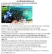 চা চাষের মাধ্যমে অর্থনৈতিকভাবে এগিয়ে যাবে লালিমনিরহাট